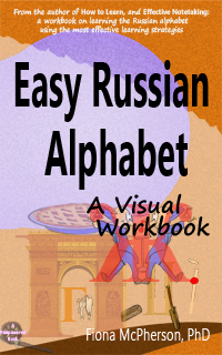 Easy Russian Alphabet book cover